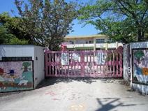 畝傍東幼稚園