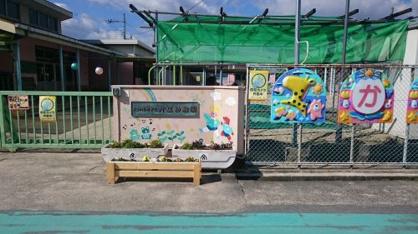 片塩幼稚園の画像1