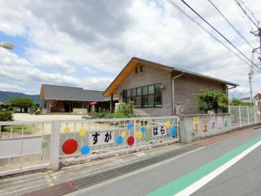 菅原幼稚園の画像1