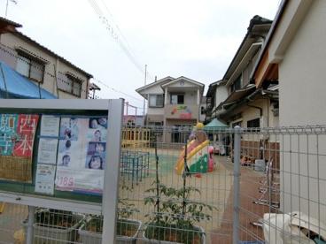 三倉堂保育園の画像1