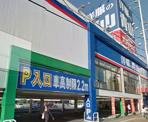 洋服の青山大阪平野店