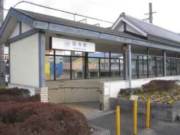 岡寺駅の画像2
