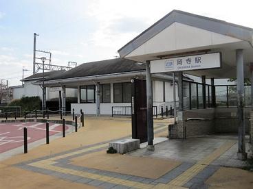 岡寺駅の画像3