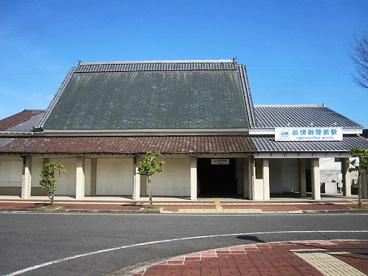 畝傍御陵前駅の画像1