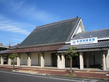 畝傍御陵前駅の画像2