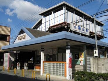 築山駅の画像1