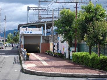 耳成駅の画像1