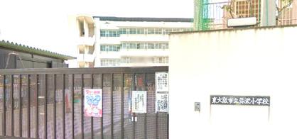 弥栄小学校の画像1