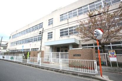 高井田東小学校の画像1