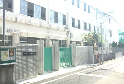 桜橋小学校の画像1