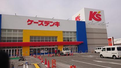 ケーズデンキ橿原北店の画像1