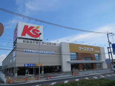 ケーズデンキ大和高田店の画像1