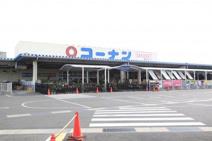 ホームセンターコーナン大和高田池尻店