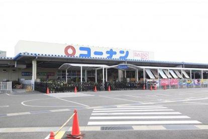 ホームセンターコーナン大和高田池尻店の画像1