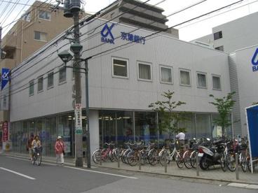京葉銀行本八幡支店の画像1