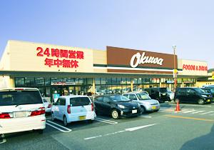 (株)オークワ 橿原醍醐店の画像1