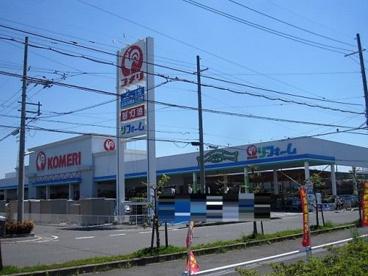 コメリホームセンター 橿原店の画像2