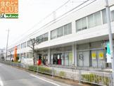 加古川郵便局