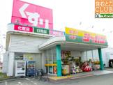 ジャパン 加古川平野店