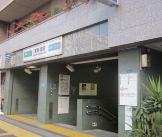 東新宿駅の画像1