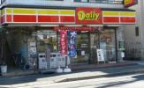 デイリーヤマザキ都賀駅西口店