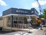 ドラッグユタカ山科店