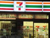 セブン−イレブン 台東日本堤店