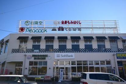 トレアージュ白旗ショッピングセンターの画像1