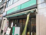 珈琲館町屋店