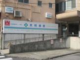 特定医療法人一成会木村病院