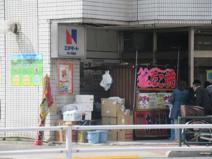 エヌ・マート 新三河島店