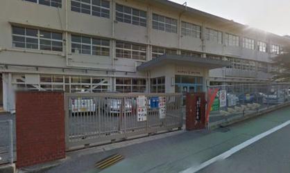 北九州市立藤木小学校の画像1