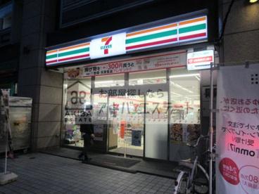 セブンイレブン外神田2丁目 妻恋坂店の画像1