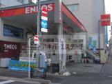ENEOS 湯島SS