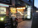 九州熱中屋 末広町LIVE