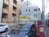 パラカ文京区湯島第5 駐車場