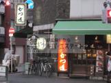 かつ進 三組坂下外神田店