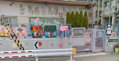 長瀬西幼稚園の画像1