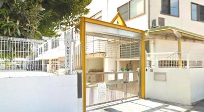 源氏ケ丘幼稚園の画像1