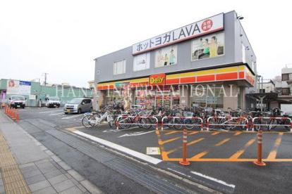 デイリーヤマザキ西新井栄町店の画像1