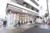 セブンイレブン・足立関原3丁目店