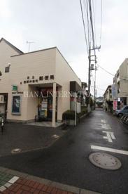 足立西新井栄町郵便局の画像1