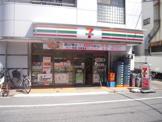 セブンイレブン 台東谷中3丁目店