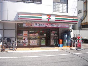 セブンイレブン 台東谷中3丁目店の画像1