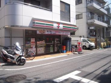 セブンイレブン 台東谷中3丁目店の画像2