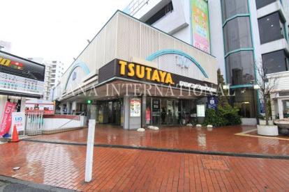 TSUTAYA 西新井店の画像1