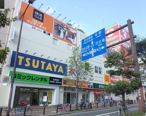 TSUTAYA長居店の画像