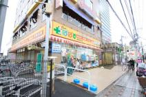 どらっぐぱぱす 梅島駅前店