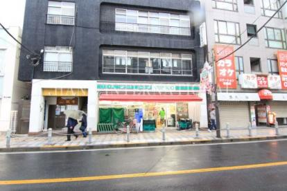 ローソンストア100 梅島駅前店の画像1