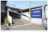 龍谷大前深草駅(京阪)